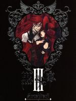 黒執事 Ⅲ(完全生産限定版)(CD「Webラジオ 黒執事ファントムミッドナイトレディオ 出張版 Vol.2」、ブックレット付)(通常)(DVD)