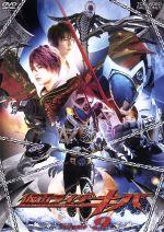 仮面ライダーキバ VOL.9(通常)(DVD)