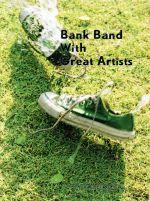 ap bank fes'08((写真集、ブックレット付))(通常)(DVD)