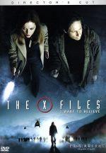 X-ファイル:真実を求めて<ディレクターズ・カット>(通常)(DVD)