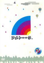 アメトーーク!DVD(1)(通常)(DVD)