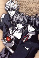 ヴァンパイア騎士 Guilty 3(通常)(DVD)