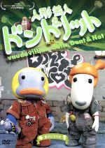 人形芸人ドント&ノット 星のノコリガ(通常)(DVD)