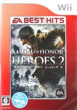 メダル オブ オナー ヒーローズ 2 EA BEST HITS(ゲーム)
