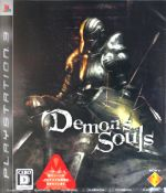 Demon's Souls(ゲーム)
