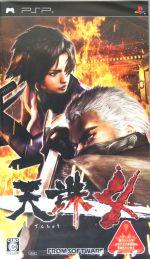 天誅4(ゲーム)