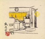 放送室(10)(ブックレット付)(通常)(CDA)