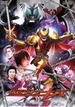 仮面ライダーキバ VOL.10(通常)(DVD)