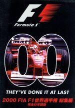 2000 FIA F1 世界選手権総集編(通常)(DVD)