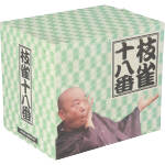 十八番 DVD-BOX(初回限定版)(BOX、特典DVD1枚、CD1枚付)(通常)(DVD)