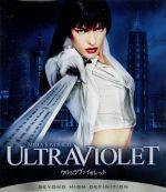 ウルトラヴァイオレット エクステンデッド版(Blu-ray Disc)