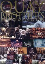 ブラザーズ・クエイ ショート・フィルム・コレクション(通常)(DVD)