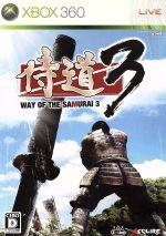 侍道3(ゲーム)