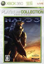 Halo 3 Xbox 360 プラチナコレクション(ゲーム)