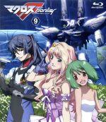 マクロスF 9(Blu-ray Disc)(BLU-RAY DISC)(DVD)