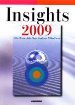 Insights 2009 世界を読むメディア英語入門2009(単行本)