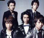 Believe/曇りのち、快晴(通常)(CDS)