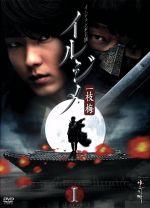 イルジメ〔一枝梅〕BOXI(通常)(DVD)