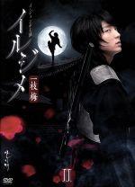 イルジメ~一枝梅~BOXⅡ(通常)(DVD)
