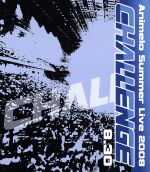 Animelo Summer Live 2008-Challenge-8.30(Blu-ray Disc)(BLU-RAY DISC)(DVD)