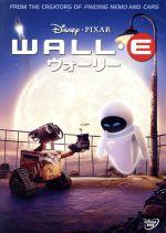 ウォーリー(通常)(DVD)