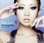 KODA KUMI DRIVING HIT'S(通常)(CDA)