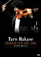 葉加瀬太郎 PREMIUM LIVE 2007~2008 コレクターズ・エディション(通常)(DVD)