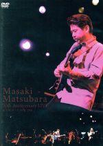 30th Anniversary Live(通常)(DVD)