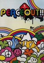 PEACE OUT!! episode3(通常)(DVD)