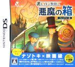 レイトン教授と悪魔の箱 フレンドリー版(ゲーム)