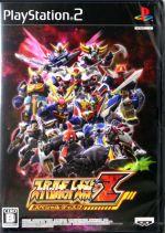 スーパーロボット大戦Z スペシャルディスク(ゲーム)