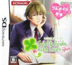 ときめきメモリアル Girl's Side 1st Love Plus(ゲーム)