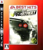 ニード・フォー・スピード プロストリート EA BEST HITS(ゲーム)