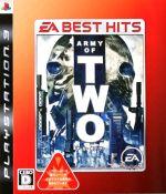 アーミー オブ ツー EA BEST HITS(ゲーム)