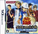 テニスの王子様 ダブルスの王子様 BOYS,BE GLORIOUS!(ゲーム)