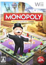 MONOPOLY(ゲーム)