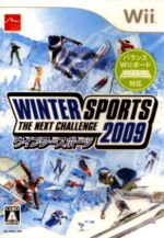 WINTER SPORTS 2009 THE NEXT CHALLENGE(ゲーム)
