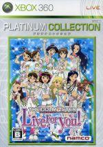 アイドルマスター ライブ フォー ユー! Xbox360 プラチナコレクション(ゲーム)