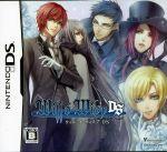 ウィル・オ・ウィスプ DS(ゲーム)