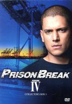 プリズン・ブレイク ファイナル・シーズン DVDコレクターズBOX1(初回生産限定版)(BOX、特典DVD1枚付)(通常)(DVD)
