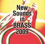 ニュー・サウンズ・イン・ブラス 2009(通常)(CDA)
