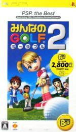 みんなのGOLFポータブル2 PSP the Best(ゲーム)