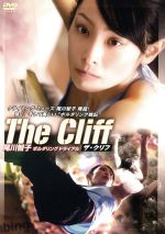 The Cliff 尾川智子 ボルダリングトライアル(通常)(DVD)