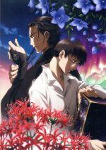 魍魎の匣 第五巻(通常)(DVD)