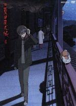 続 夏目友人帳4(通常)(DVD)