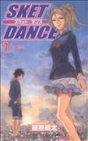 SKET DANCE(7)ジャンプC