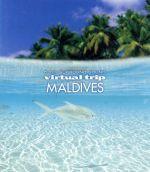 virtual trip MALDIVES (Blu-ray Disc)(BLU-RAY DISC)(DVD)