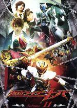 仮面ライダーキバ VOL.11(通常)(DVD)