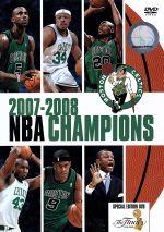ボストン・セルティックス2007-2008 NBA CHAMPIONS 特別版(通常)(DVD)