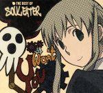 THE BEST OF SOUL EATER(DVD付)(通常)(CDA)